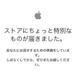 なんJ iPhone7予約部