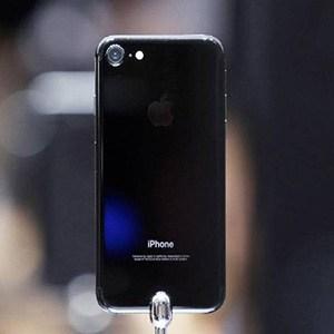 iphone-660_450_091216043847