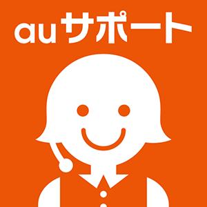 au-support_twitter_0302
