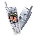 昔の携帯電話って夢あったよな
