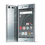 ドコモ、4K HDRディスプレイ搭載の「Xperia XZ Premium」を6月下旬発売 4万円台半ば