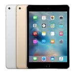 【悲報】iPad miniは終末を迎えるかもしれない