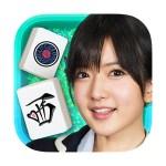 【悲報】NMB48須藤凜々花の麻雀ガチバトル!りりぽんのトップ目とったんで! 公式スマホアプリが本日リリース!