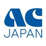 【悲報】ACジャパン、ネットの特定騒動に苦言を呈す