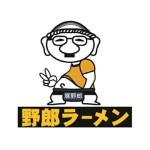 【朗報】野郎ラーメン、「野郎ラーメンアプリ」をリリース!アプリ内で月額8600円の食べ放題プランを提供
