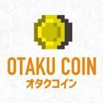 Tokyo Otaku Mode、オタク業界特化の仮想通貨「オタクコイン」発行を検討 オタク系コンテンツの様々な支払い想定