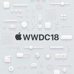 iPadってWWDCで新しいの発表されるんか?