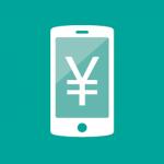 【通信】欧米さん、携帯料金を3年間で6~7割もダウンさせてしまう