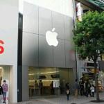 【悲報】仙台のアップル直営店「Apple 仙台一番町」閉店へ 理由は不明