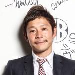 【悲報】ZOZO前澤社長、フォロワー42万減少