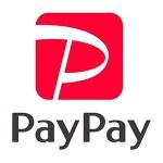 【悲報】PayPay「第2弾100億円キャンペーン」を2月12日から開始(一回上限1,000円)