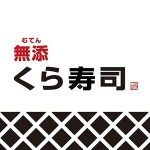 くら寿司「多発する飲食店での不適切行動のSNS投稿に対し 当社が一石を投じる」
