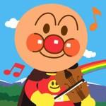 【朗報】アンパンマンの音ゲーがリリースされ一気にスマホ音ゲー界の天下を取る