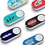 【悲報】アマゾン「Dash ボタン」の販売を終了へ