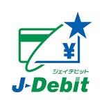1000以上の金融機関が参加予定のスマホ決済「Bank Pay」今秋サービス開始
