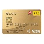 【朗報】ようやくゴールドクレジットカードが持てたwwwwwwwwwwwwwwwwww