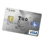 【朗報】ワイ大学生、ついにクレジットカードを入手