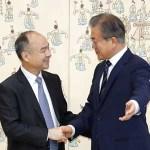 ムン・ ジェイン大統領「韓国も今後AIに集中すべきだと思ってる」孫正義「OK!支援しますよ」