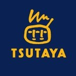 TSUTAYA「ポストへ返却!これで覇権もろたで!」動画サービス「うーっすw」