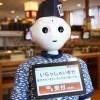 ペッパーくんとかいうガチで寿司屋しか有効活用できなかったポンコツロボット