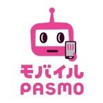 【速報】モバイルPASMO、ついに稼働!物理カードはオワコンの時代へ