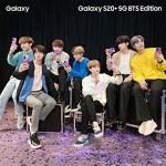 【悲報】au、BTS(防弾少年団)とコラボした「Galaxy S20+ 5G BTS Edition」を9月発売