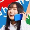 ahamo「iPhoneは5万、Galaxyは62,700円、Xperiaは71,500円で売ります」