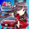 サービス終了した車擬人化ゲームのキャラ見て元の車特定できる?
