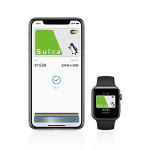 モバイルSuica「チャージどこでもできます!アプリ開かなくても使えます!」
