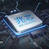 中国製CPU搭載のパソコン発売。4コア・2.2GHz、メモリ8G、SSD256GB、IPSフルHD液晶で価格なんと!
