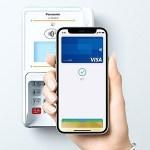 【朗報】Visaのタッチ決済(VISAタッチではない)がApple Payに対応