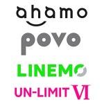ahamo、povo、LINEMO、楽天モバイル ←結局どこが正解だったの?