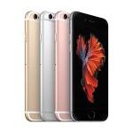 謎の勢力「iPhone 6s使ってるけど特に困ってないし」←これは流石に無理あるだろ