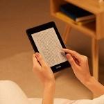【朗報】Amazon KindleがようやくUIを大規模アップデートへ