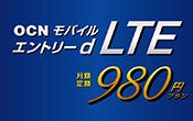 ocnmobileentrydlte980