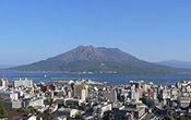 280px-Kagoshima_and_Sakurajima