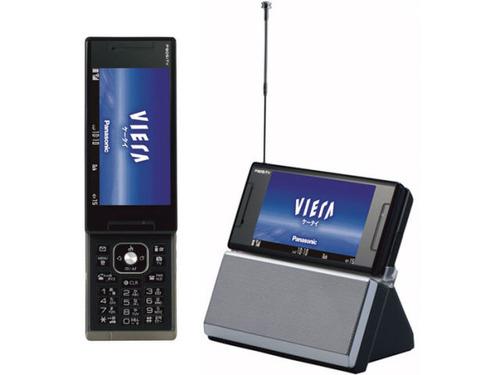 P905iTV