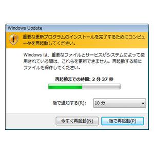 windowsupdateoff01