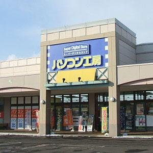 hiraoka_shop