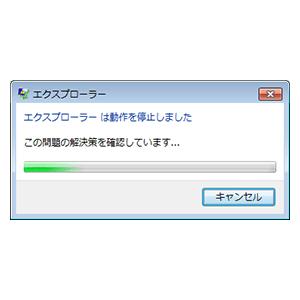explorer_stop