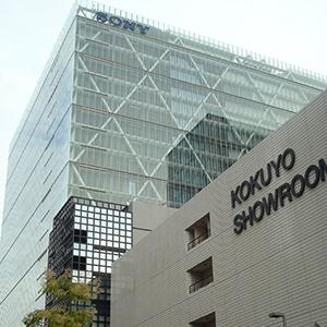 sony_shinagawa_building