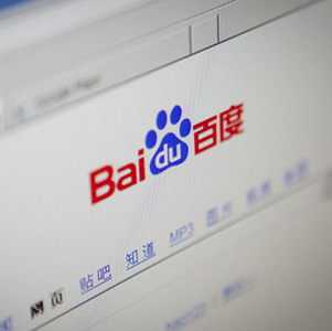 Baidu-PPC-tutorial-780x445