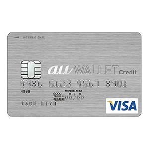 20141027_auwallet-credit