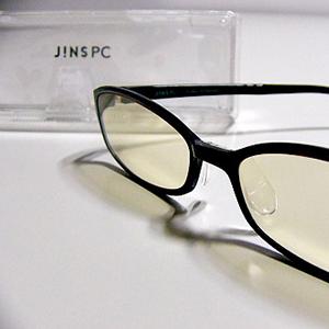 JINSPC