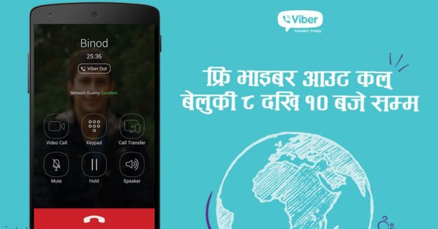 Viber Free Call
