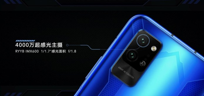 Honor Play 4 Pro camera