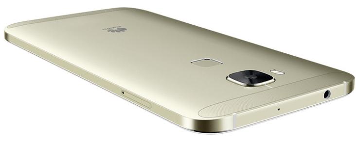 Huawei G7 Plus back design