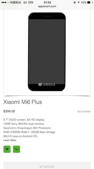 Xiaomi Mi 6 Oppomart pre-listing