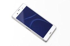 Sony Xperia Z3 IMG_1138