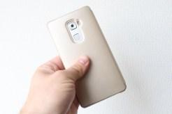 Huawei Mate S IMG_5191